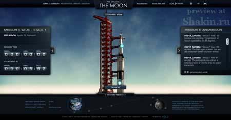 Wechoosethemoon - великолепный и очень красивый сайт
