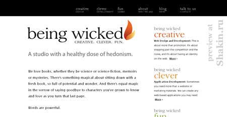 Beingwicked.com - минималистичный сайт небольшой студии веб-дизайна