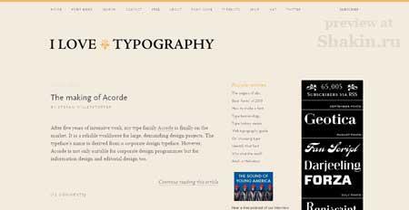 Ilovetypography - сайт английского дизайнера Джона Бордли