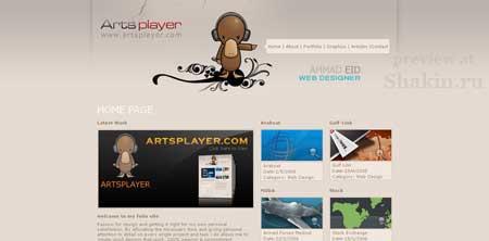 Artsplayer.com - персональный сайт в стиле минимализма дизайнера Ахмада Эйда из Саудовской Аравии