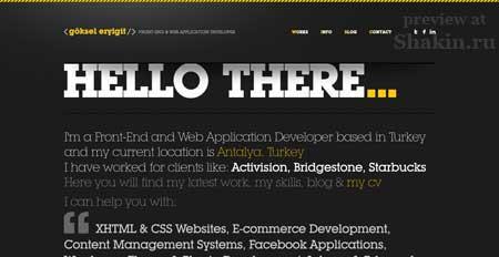 Geryit.com - минималистичный веб-дизайн из Турции