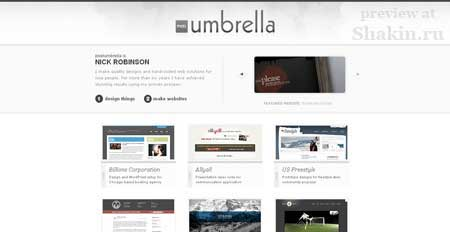 Pixelumbrella - «Пиксельный зонтик»