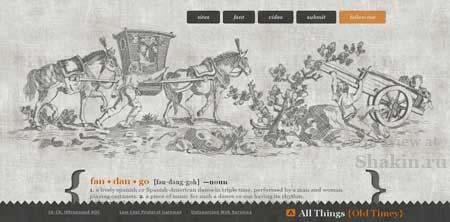 Allthingsoldtimey.com - еще один пример красивого сайта в ретро стиле