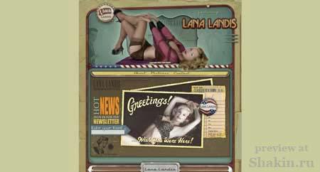 Lanalandis.com - ретро сайт американской модели Ланы Лэндис