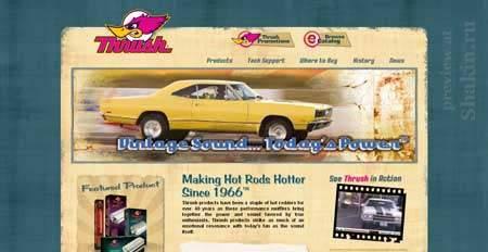 Thrushexhaust.com - ретро дизайн сайта