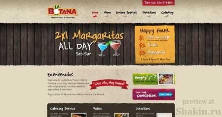 Вкусный веб-дизайн сайтов ресторанов