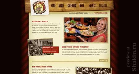 Wackadoos.com - молодежный ресторан для студентов Университета Центральной Флориды