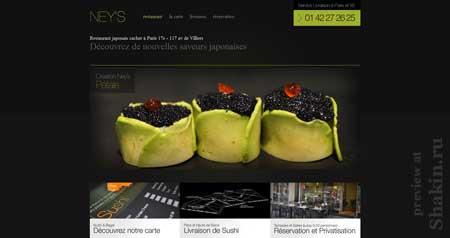 Neys-sushi.com - эффектный сайт японского суши-ресторана из Парижа
