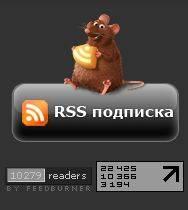 скриншот на память