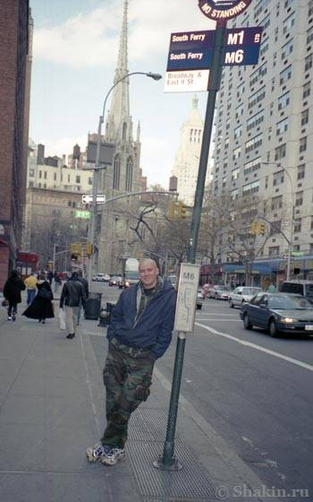 Старик Глобатор в Манхэттене, Нью Йорк
