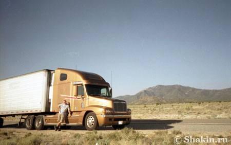 Я с грузовиком в штате Нью Мексико