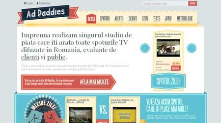 Addaddies.ro - красивый сайт маркетинговой компании из Румынии