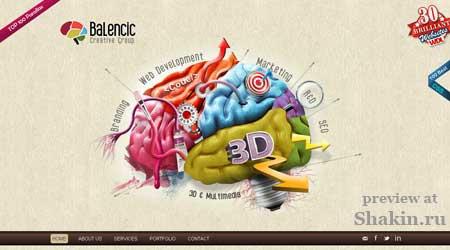 Balencic.com - анимированный мозг