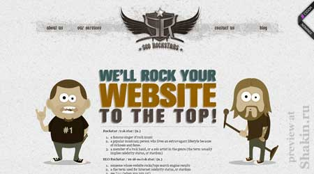 "Seorockstars.co.uk - ""Рок-звезды SEO"""
