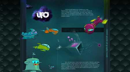 Ufo.lt - оригинальный веб-дизайн с красивой графикой
