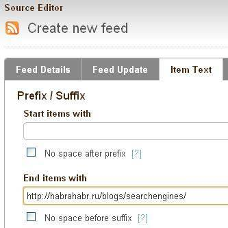 поместим адрес блога