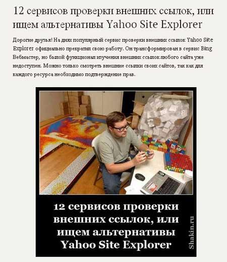 просмотр страницы с помощью расширения Clearly для Google Chrome