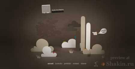 Nomoon.fr - французы всегда умели делать сайты с привлекательным дизайном