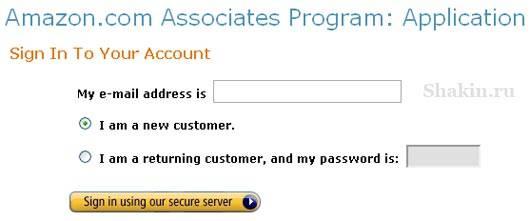 Amazon партнерская программа указываем e-mail