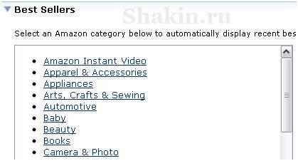 Партнерская программа Amazon.com выбираем категории виджета