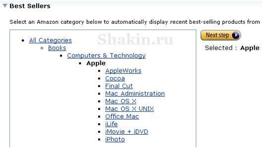 Партнерская программа Amazon.com книги по тематике Apple