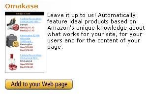 Партнерская программа Amazon.com Omakase