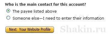 Партнерская программа Amazon.com контакты