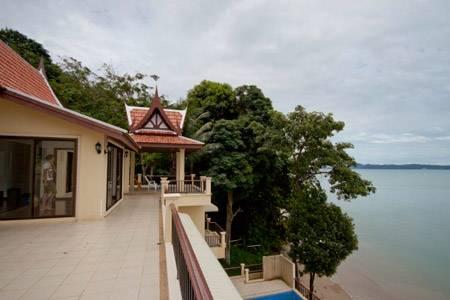 офис Aviasales находится в Таиланде