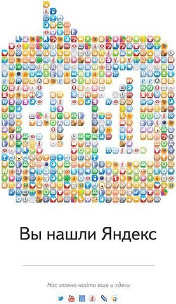 Страница Яндекс на Facebook