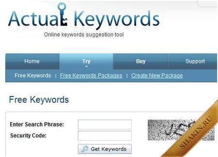 Actual Keywords сервис подбора поисковых запросов