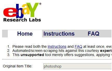 eBay сервис ключевых слов