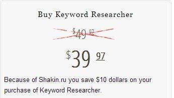 Keyword Researcher - программа для подбора ключевых слов