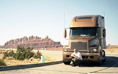 Глобатор на грузовике на Великом Каньоне