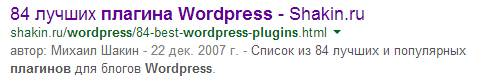 мой пост от 2007 года