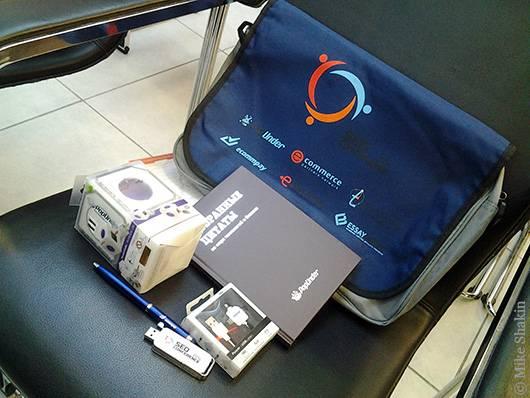 подарки участникам SEO Conference 2014