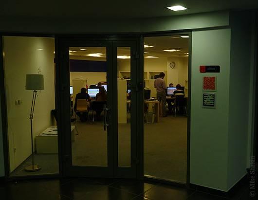 В здании IT-парка находится бизнес-инкубатор
