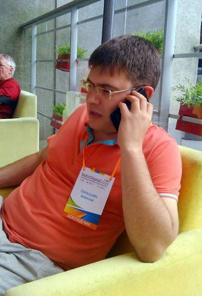 блоггер Алексей Паньшин