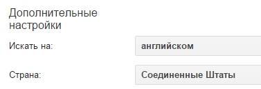 google-advanced-search-settings