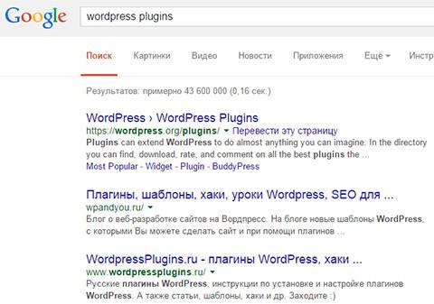 выдаче будут и русскоязычные сайты