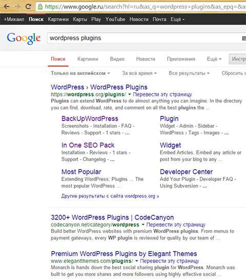 поиск будет google.ru и язык интерфейса русский