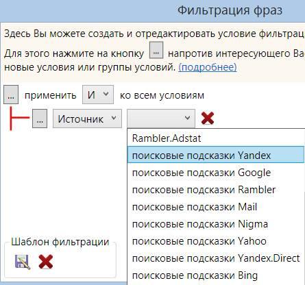 работаю с подсказками разных поисковых систем