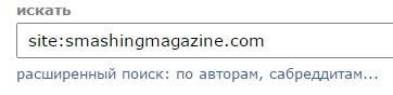 посмотреть все ссылки на сайт smashingmagazine.com