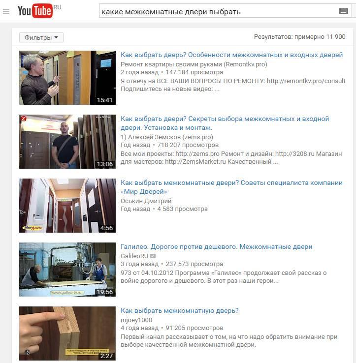 примеры видео в youtube