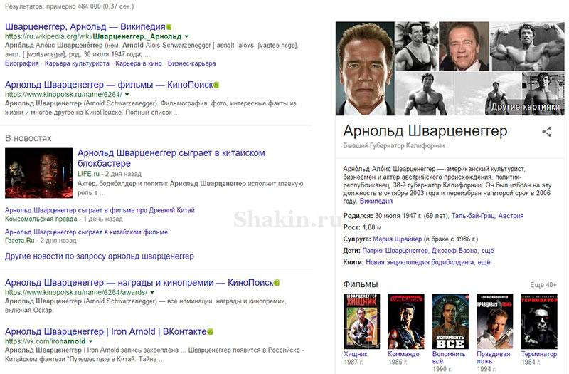 google knowledge graph - граф знаний