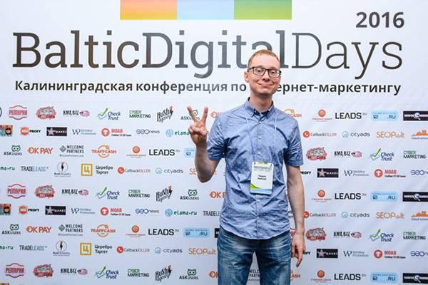 Интервью - Алексей Трудов, автор блога alexeytrudov.com