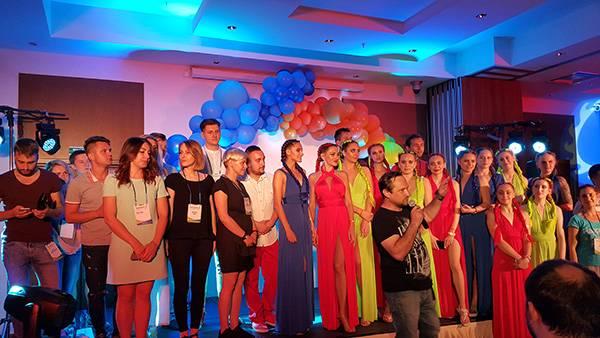коллектив конференции