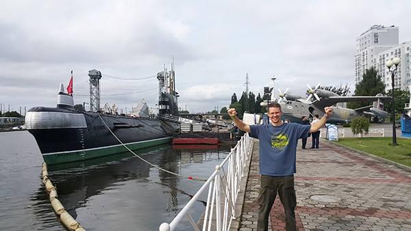 музей Мирового океана в Калининграде