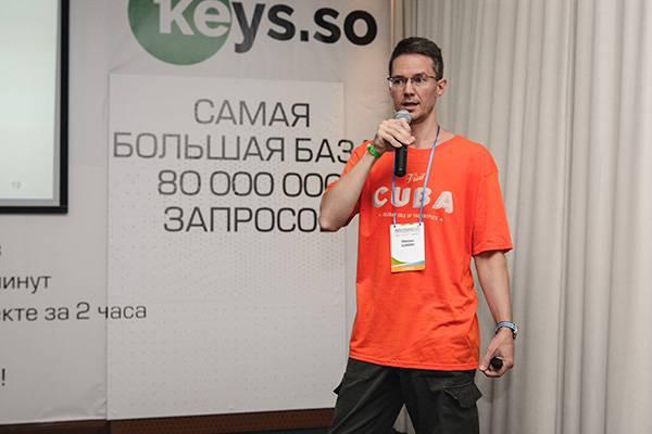 Доклад Михаила Шакина на Baltic Digital Days
