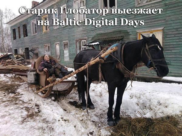 старик Глобатор выезжает на Baltic Digital Days