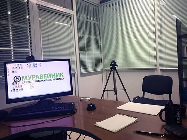 Андрей Буйлов рабочее место